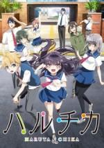 HaruChika: Haruta to Chika wa Seishun suru (2016) afişi