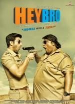 Hey Bro (2015) afişi