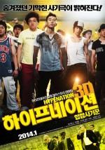 Hype Nation 3D (2014) afişi
