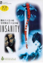 Insanity (1993) afişi