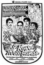 ı Have Three Hands (1985) afişi
