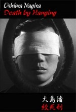 idam (ı) (1968) afişi
