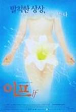 If (2000) afişi