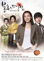 Immortal Classic (2012) afişi