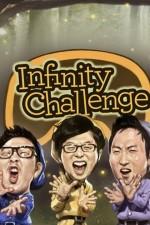 Infinite Challenge (2005) afişi