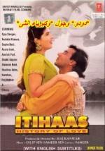 Itihaas (1997) afişi