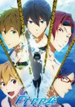 Iwatobi Swim Club (2013) afişi