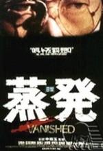 Jeungbal (1994) afişi