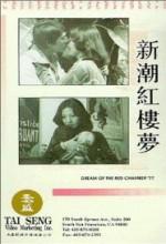 Jin Yu Liang Yuan Hong Lou Meng (1977) afişi