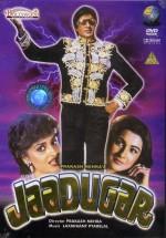 Jaadugar (1989) afişi