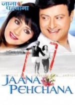 Jaana Pehchana