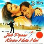 Jab Pyaar Kisise Hota Hai (1998) afişi