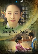 Jang Ok-Jung, Live for Love
