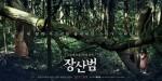 Jangsan Tiger (2017) afişi