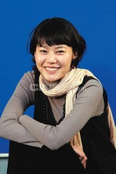 Jeong Bo-hoon profil resmi