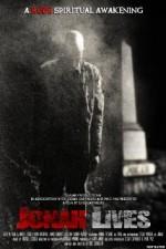 Jonah Lives (2012) afişi