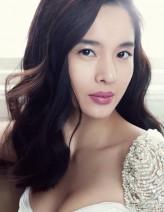 Jung Hye-young profil resmi