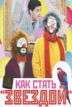 Kak Stat Zvezdoy (1986) afişi