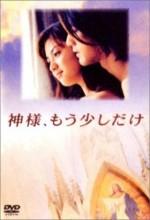 Kamisama Mousukoshi Dake
