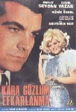 Kara Gözlüm Efkarlanma (1968) afişi