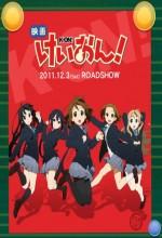Keion (2011) afişi