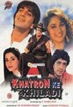 Khatron Ke Khiladi (1988) afişi