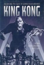 King Kong (i)