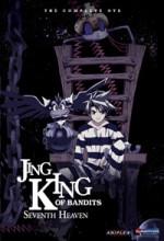 King Of Bandit Jing in Seventh Heaven