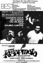 Kisapmata (1981) afişi