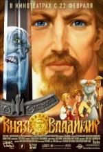 Knyaz Vladimir. Film Pervyy (2006) afişi