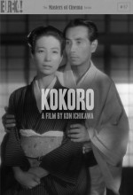 Kokoro (1955) afişi