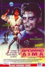 Kötü Kan (ı) (1989) afişi