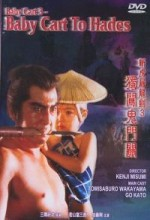 Kozure Ôkami: Shinikazeni Mukau Ubaguruma (1972) afişi