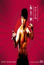 Kung Fu Tootsie (2006) afişi