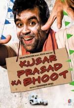 Kushar Parsaad Ka Bhoot