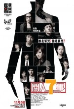 Seven 2 One (2009) afişi