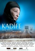 Kadife (2011) afişi