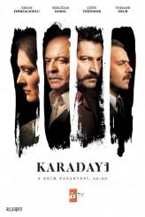 Karadayı 1. Sezon (2012) afişi
