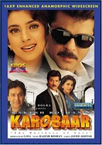 Karobaar: The Business Of Love (2000) afişi