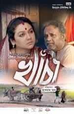 Khacha (2017) afişi