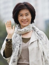 Kim Chung profil resmi