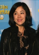 Kim Min-hee (i) profil resmi