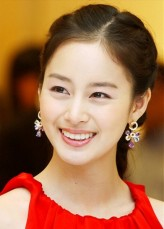 Kim Tae-hee profil resmi