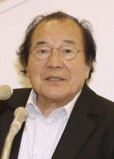 Kinya Aikawa profil resmi