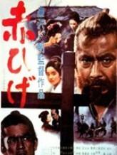 Kızıl Sakal (1965) afişi