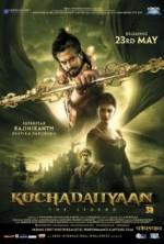 Kochadaiiyaan (2014) afişi