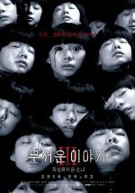 Korku Hikayeleri 3 (2016) afişi