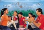 Kuch Tum Kaho Kuch Hum Kahein (2002) afişi