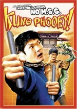 Kung Phooey (2003) afişi