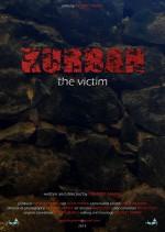 Kurban (2014) afişi